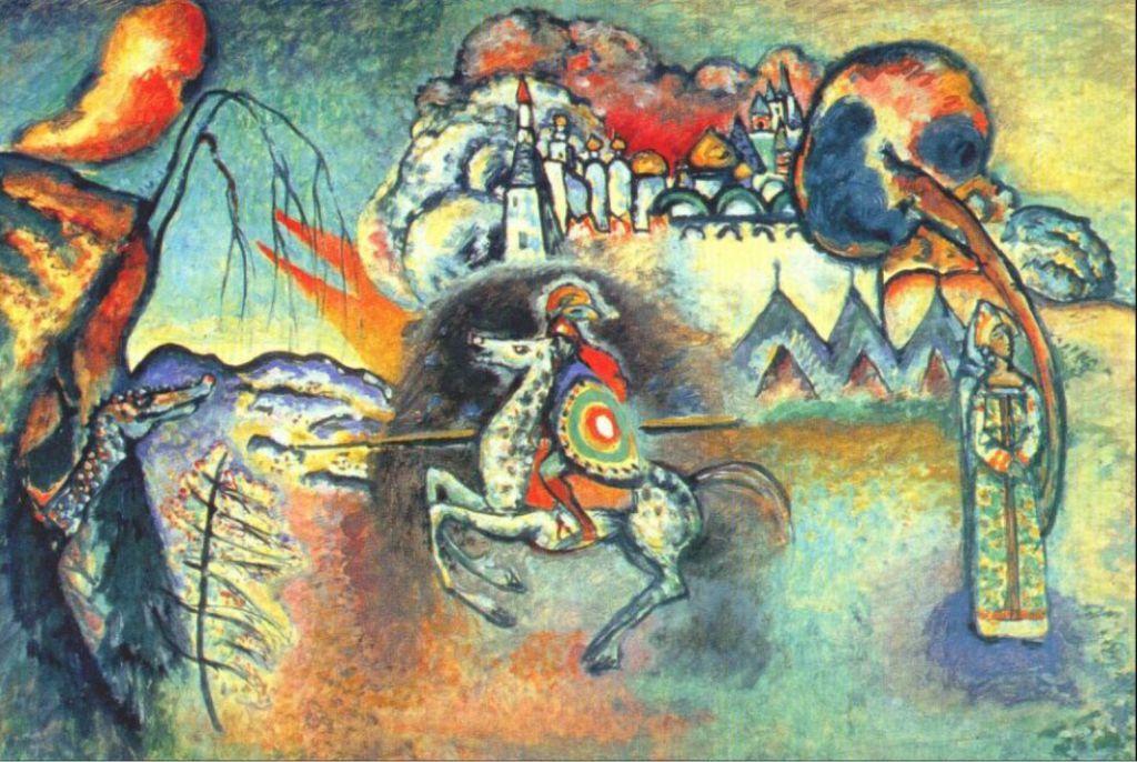 Saint Georges et le dragon, Wassily Kandinsky