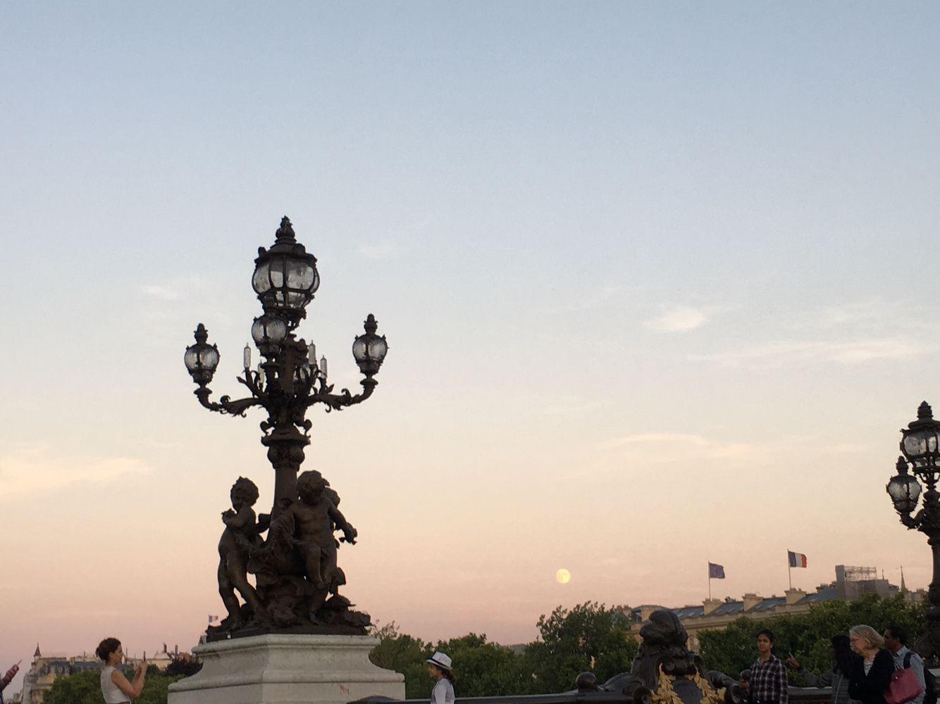 Paris Âmes