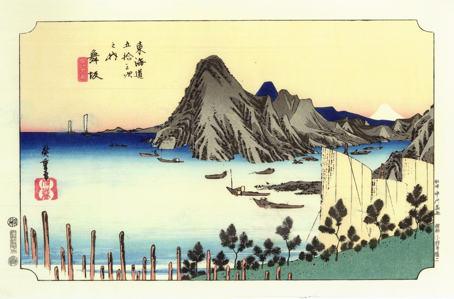 vends véritables estampes HIROSHIGE : 53 stations Tokaïdo