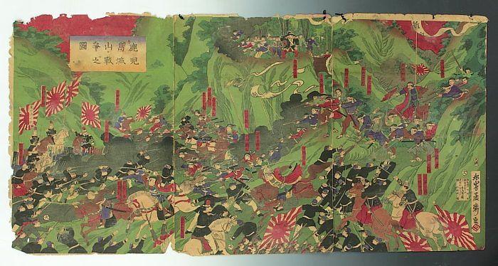 vends triptyque d'Estampes Japonaises Originales XIXème &quot&#x3B;La Bataille Du Chateau Kagoshima&quot&#x3B;