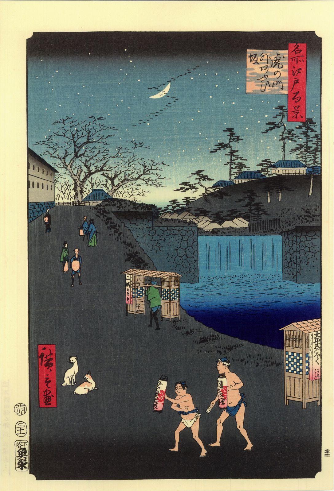 vends Véritable Estampe Japonaise Hiroshige &quot&#x3B;La Montée D'aoizaka À L'extérieur De La Porte Toranomon&quot&#x3B; 100 Vues Edo