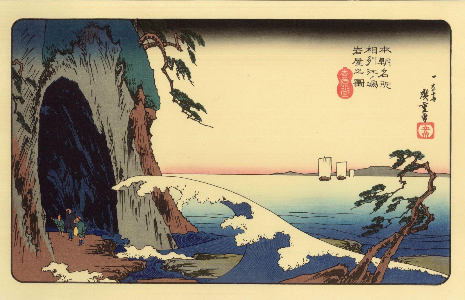 vends estampes japonaises HIROSHIGE gravées sur bois à la main
