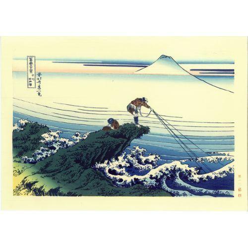 vends Estampe Japonaise Hokusai &quot&#x3B;Le Pécheur&quot&#x3B;
