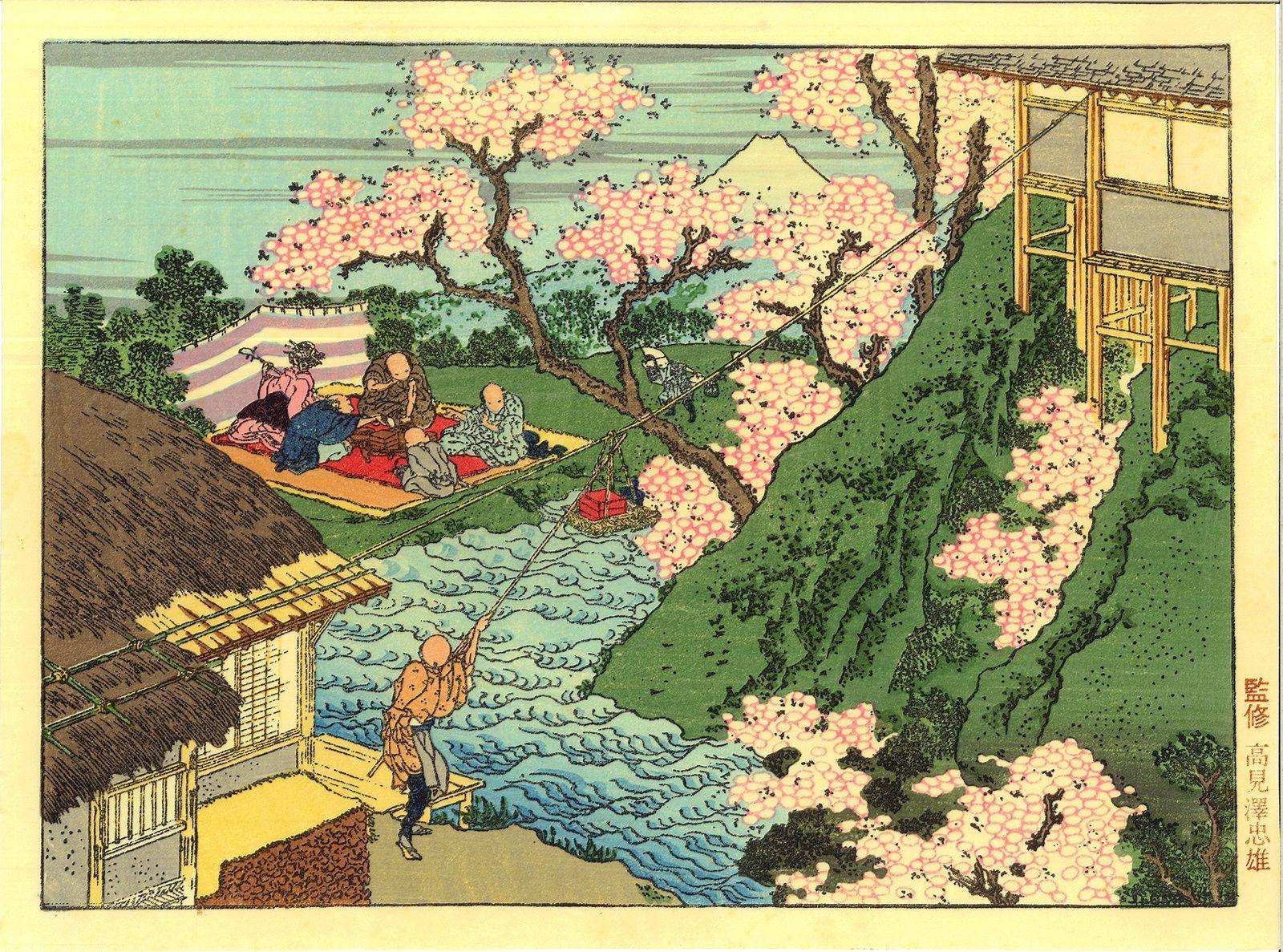 Grande vente promotionelle spéciale estampes HOKUSAI
