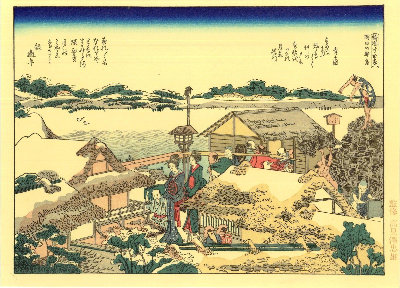 vente promotionelle spéciale estampes japonaises HOKUSAI