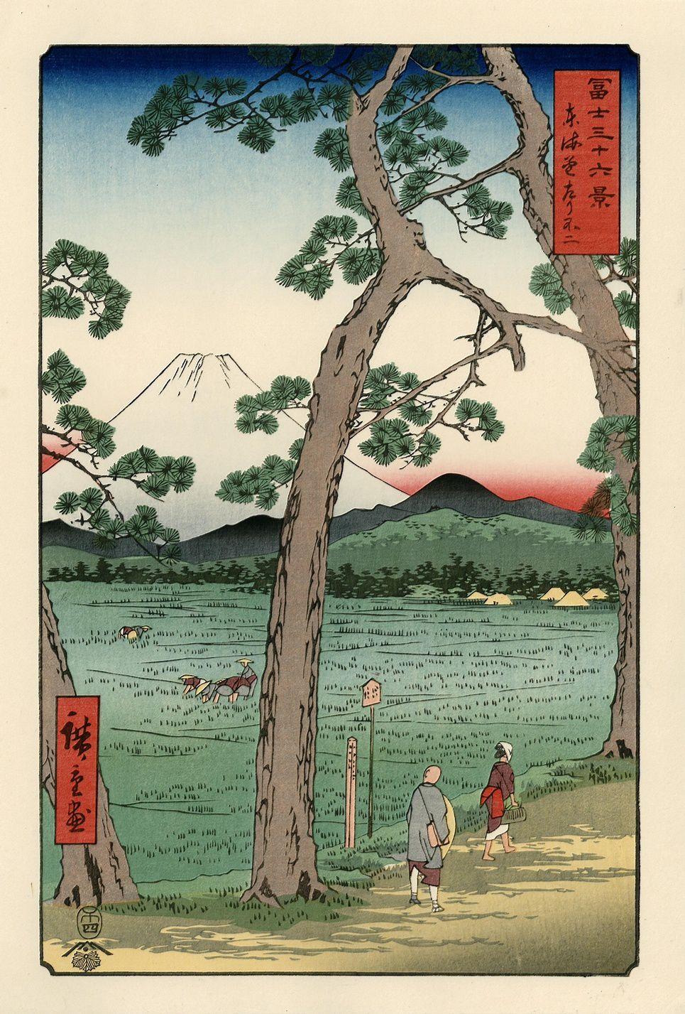 vends estampes Hiroshige : 36 vues du Mont Fuji