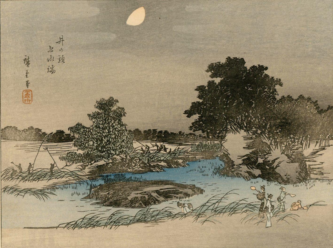 vends &quot&#x3B;souvenirs d'EDO&quot&#x3B; rare série de Hiroshige