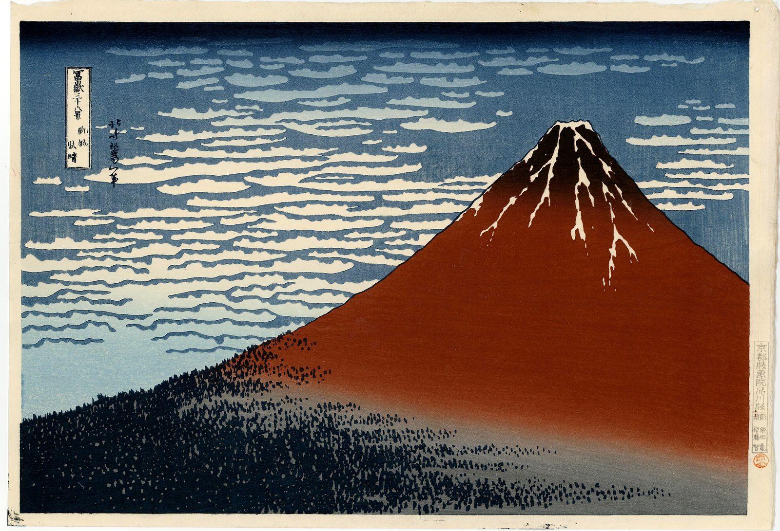 vends véritables estampes japonaises de HOKUSAI séries 36 vue du Mont Fuji : la grande vague, le Fuji rouge ...