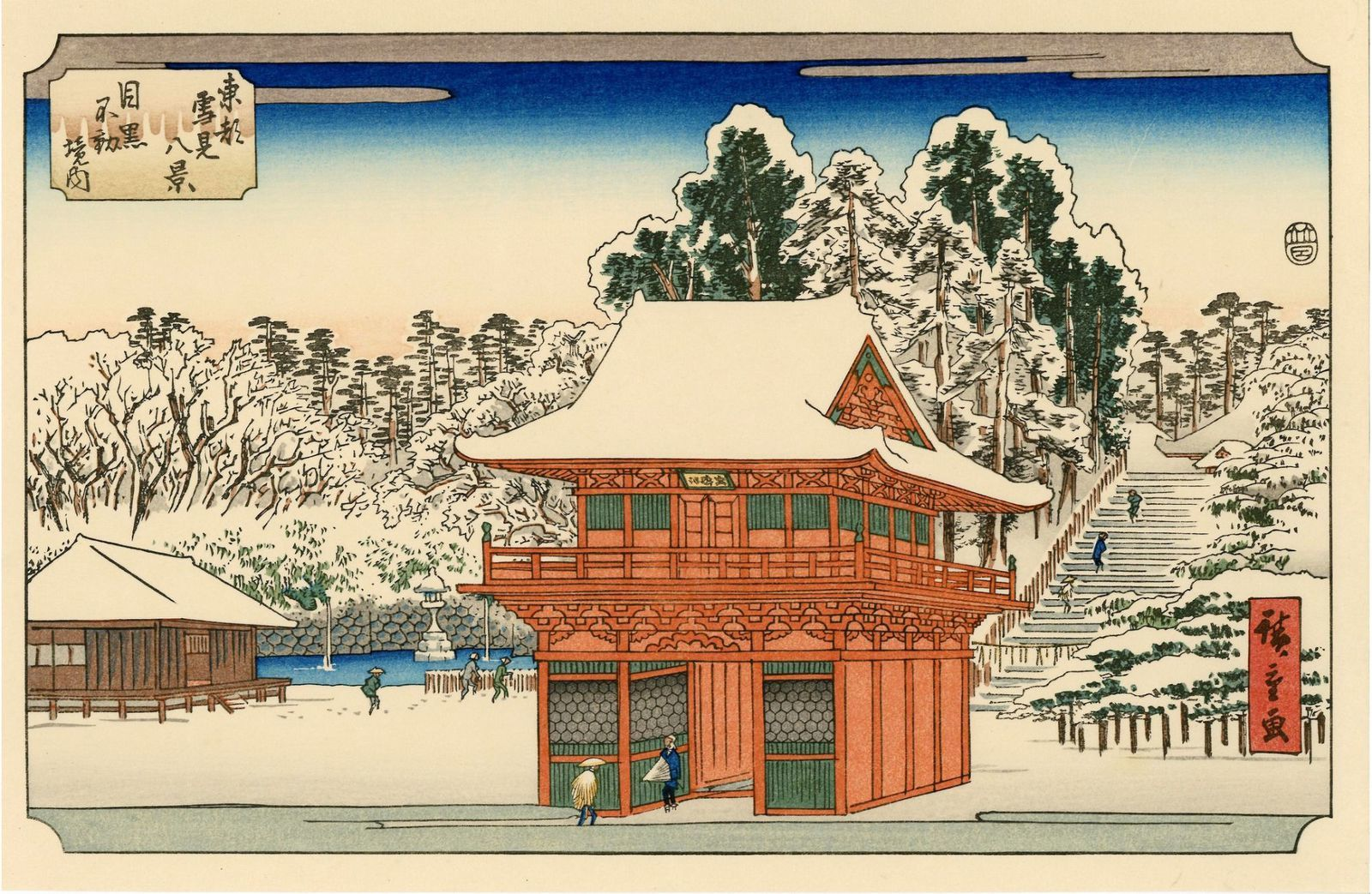 vends belle série de véritables estampes japonaises d'Hiroshige : paysages neigeux