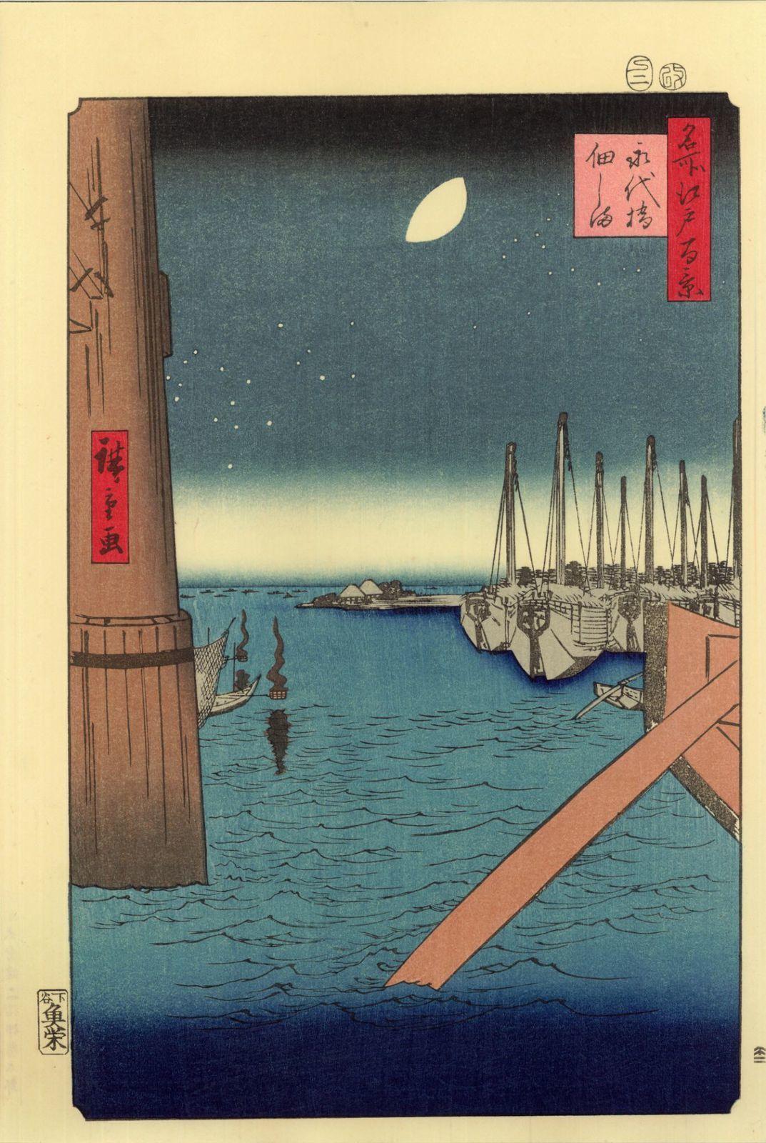 vends belles et véritables estampes japonaises de la série d'Hiroshige des 100 vues d'Edo