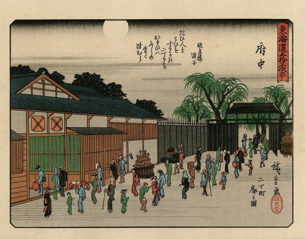 vends Véritables Estampes Japonaises De Hiroshige série &quot&#x3B;La nuit, sous La lune&quot&#x3B;