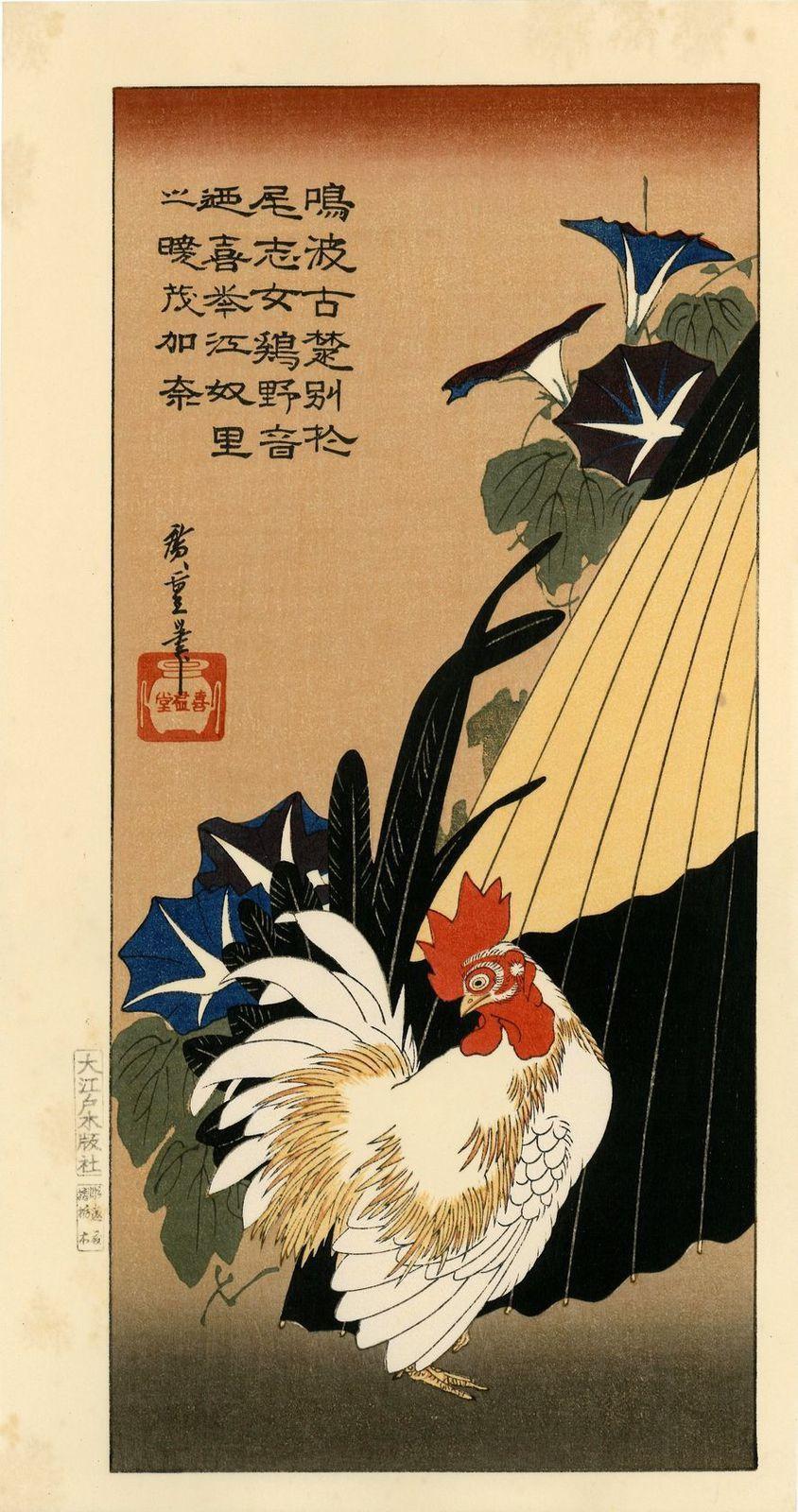 vends belle série de véritables estampes japonaises d'Hiroshige : fleurs et animaux