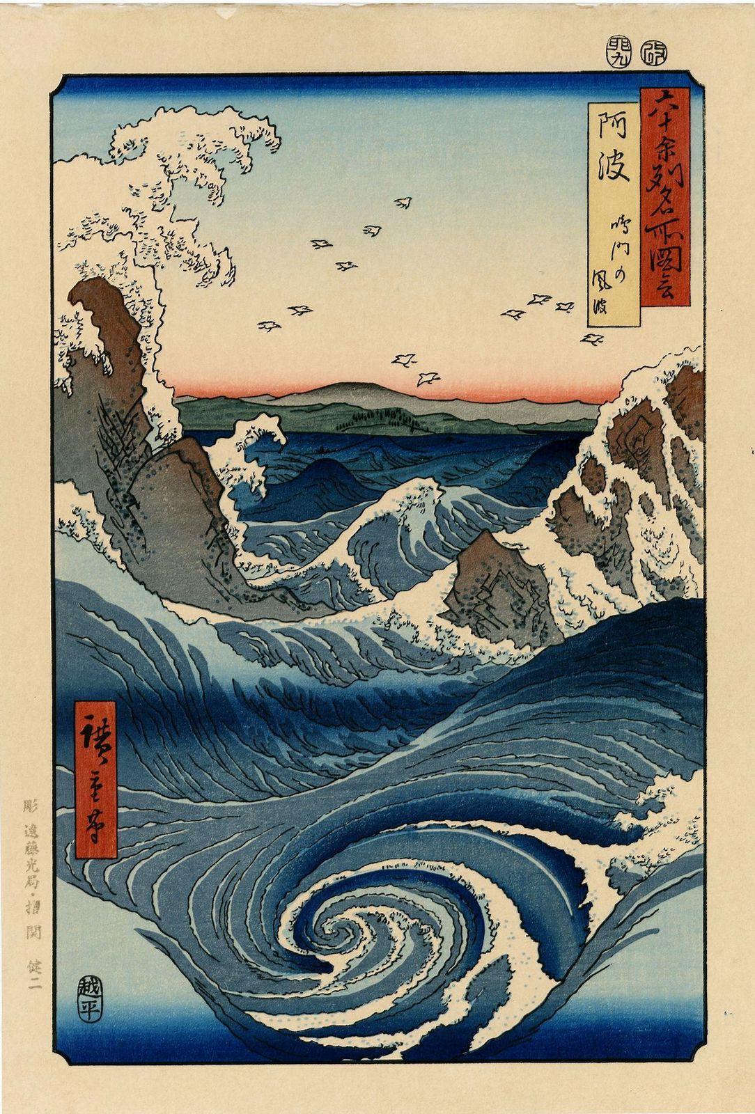 vends véritables estampes japonaises de Hiroshige : &quot&#x3B;les plus belles vagues&quot&#x3B;