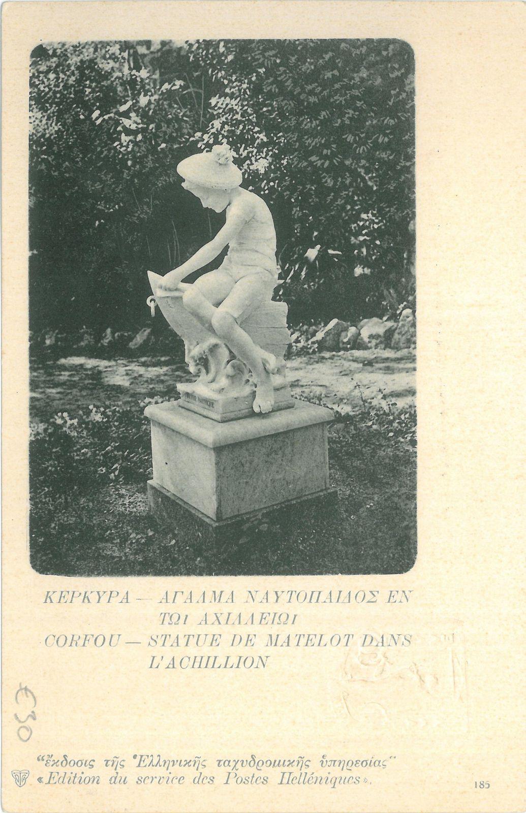 Elisabeth d'Autriche vues à travers les timbres (partie 1)