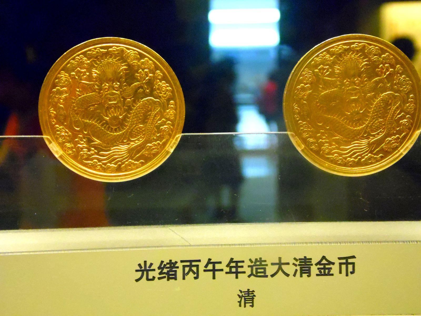 Shanghai muséum