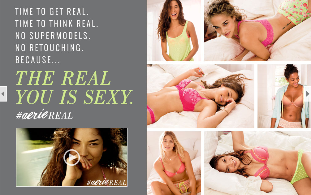 #aerieReal