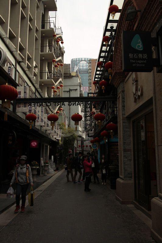 Dans les ruelles de Tian Zi Fang