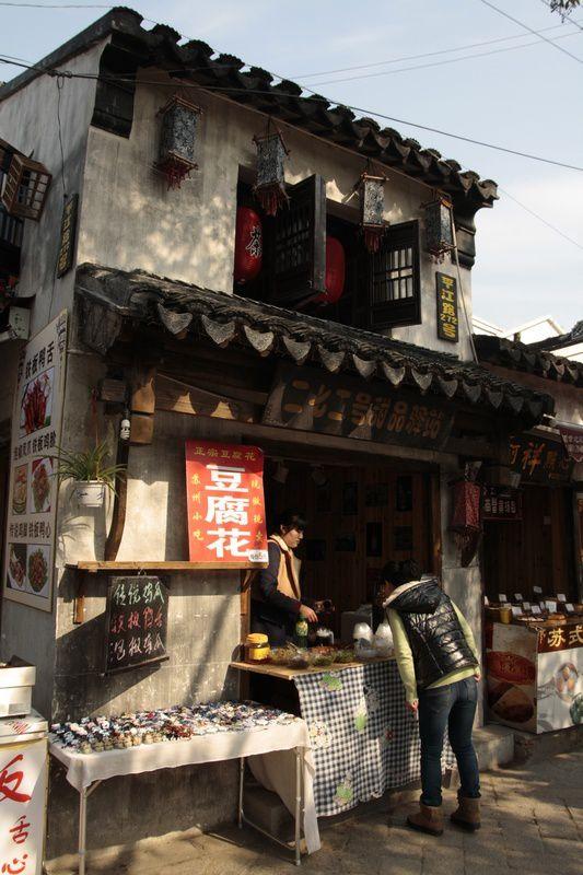 Dans les rues de Suzhou