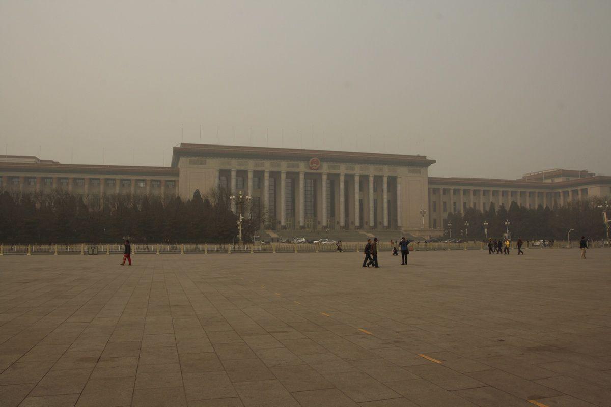 La place Tian'Anmen