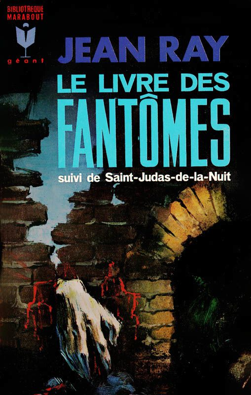 "Allusions : Jean Ray ""Mon fantôme à moi"" (1947)"