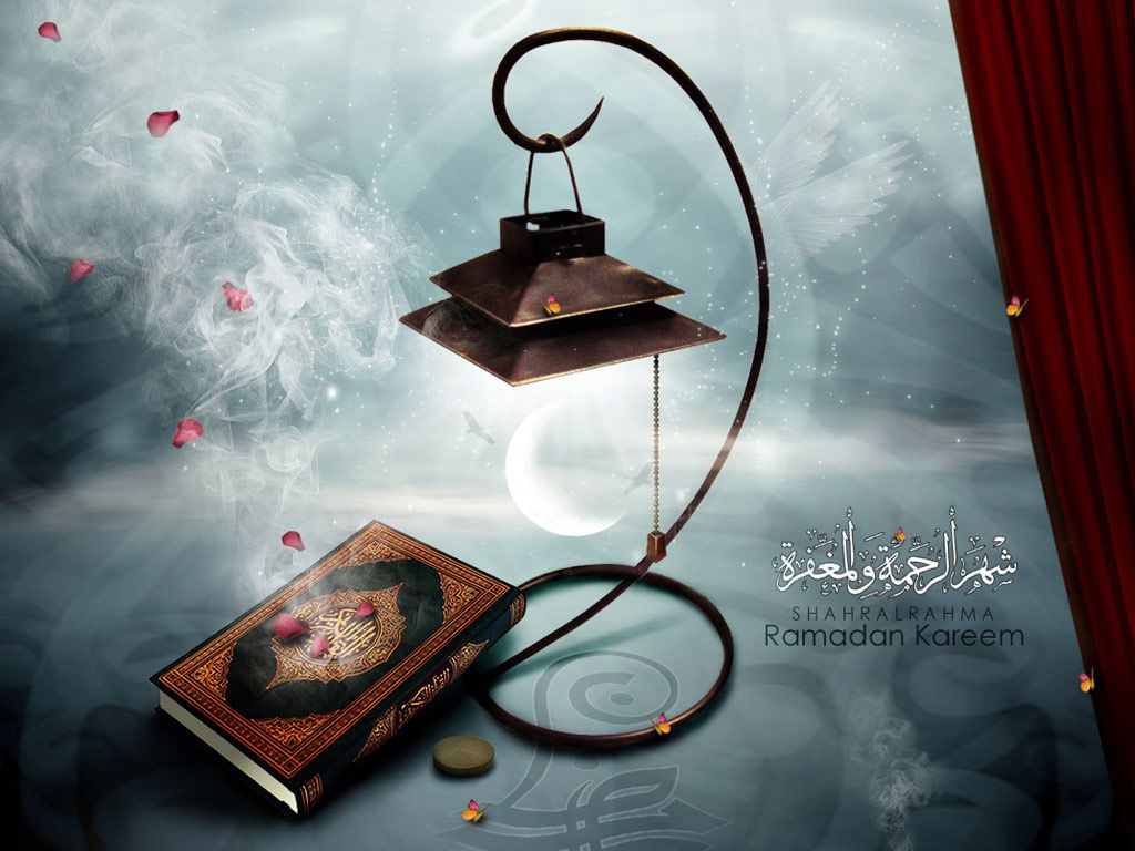 صور رمضانية / Images Ramadan
