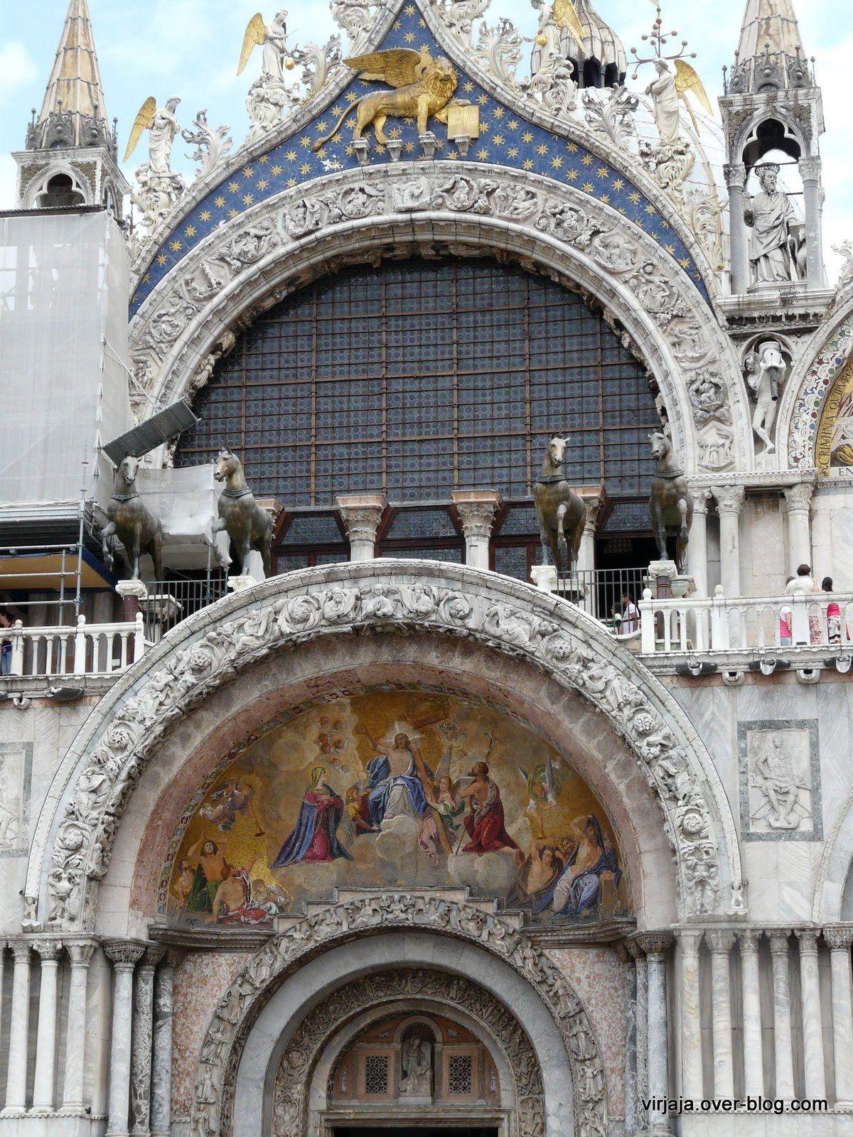 Basilique Saint Marc 2