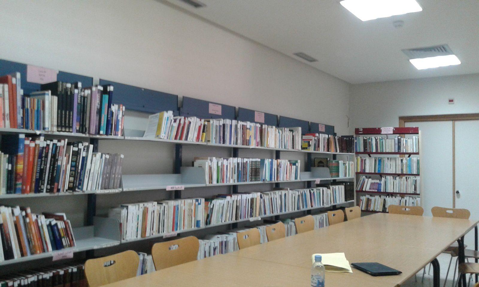 مكتبة دار الثقافة بزرهون