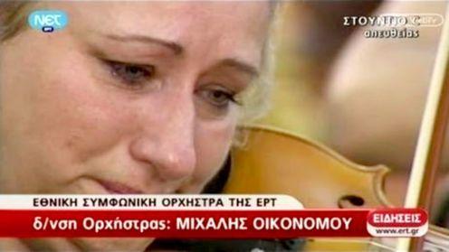 Ces deux photos sont extraites du blog Greek Crisis Now de P.Grigoriou.