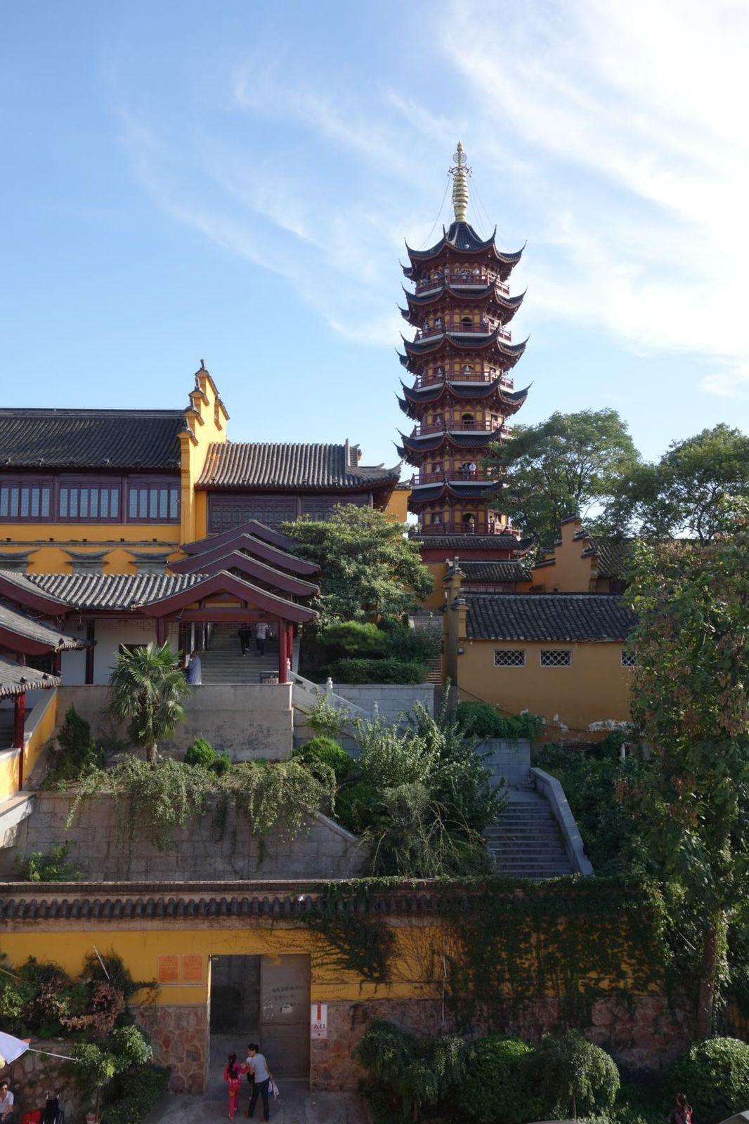 Lac Xianwu et muraille de Nanjing