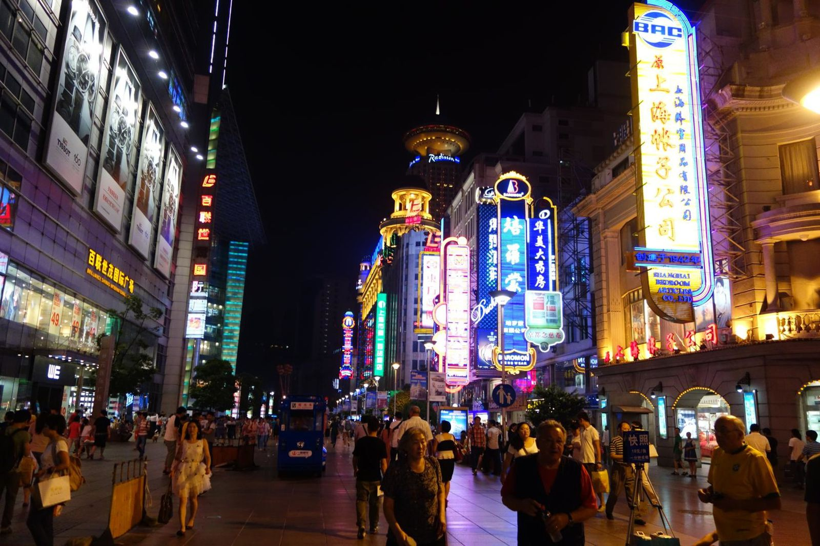 Nanjing West Road, THE rue touristique.