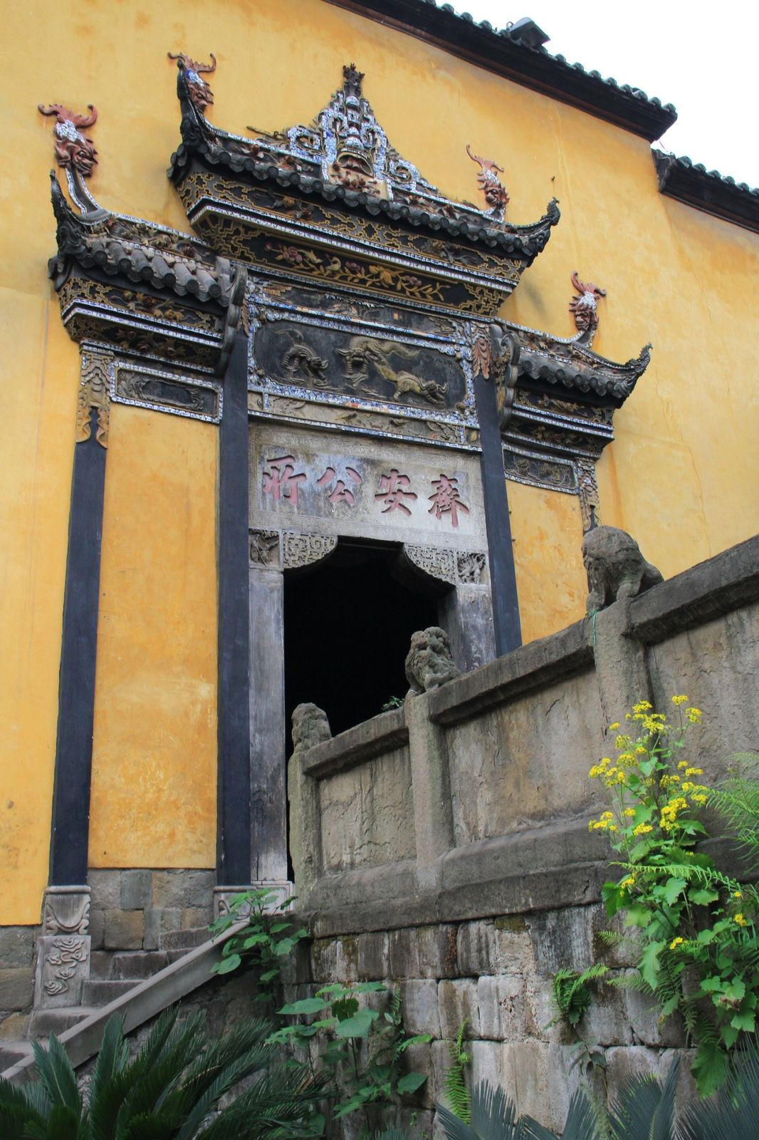 La maison de la guilde (湖广会馆).