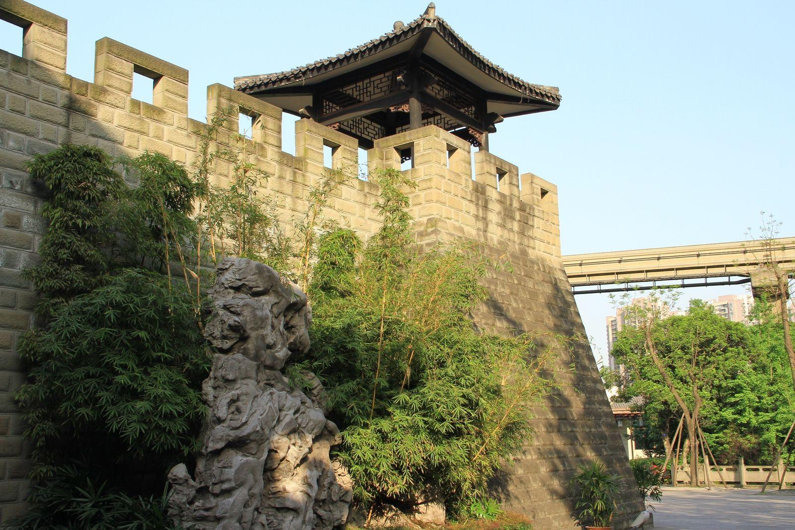 Le parc de la vertue chinoise (中华美德公园).
