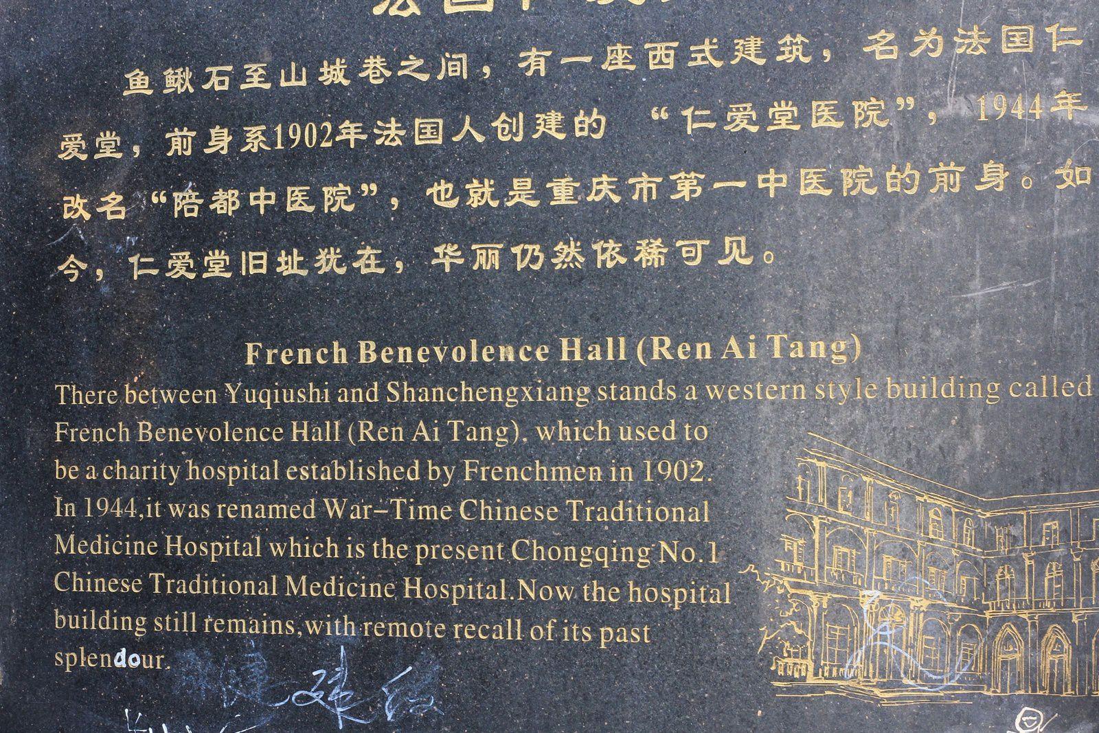 Le quartier historique de qixinggang (七星岗).