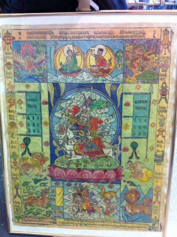 Lungta of King Gesar of Ling