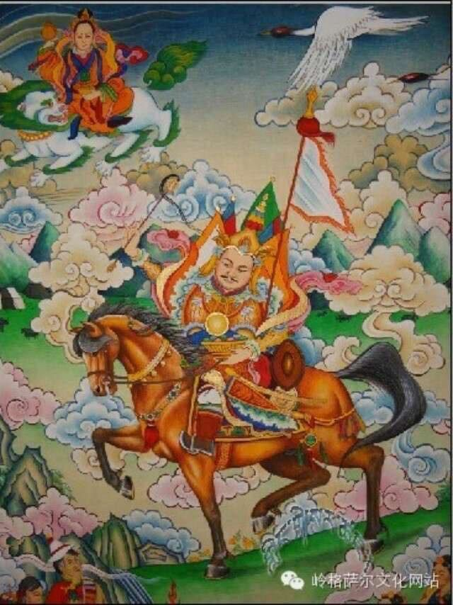 King Gesar of Ling with Manene, his divine counselor