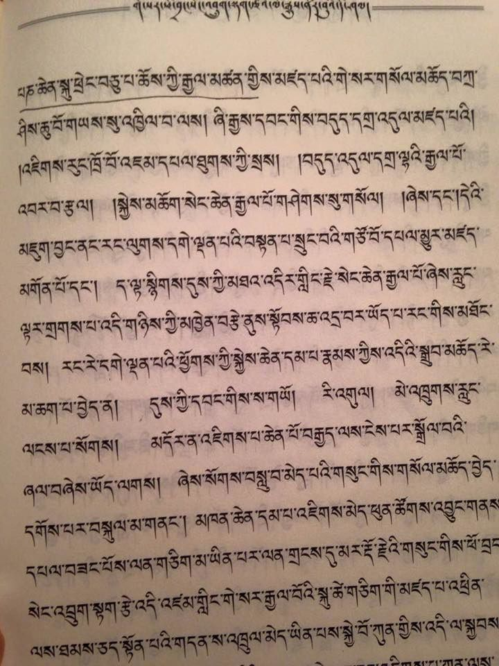 King Gesar and the 10th Panchen Lama