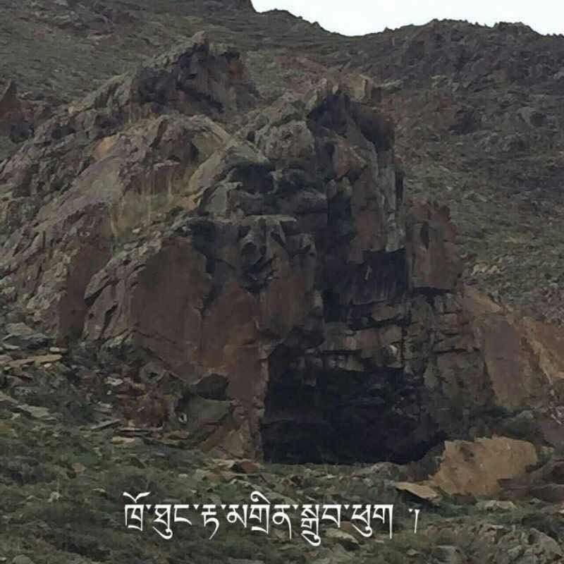 Meditation cave of Akhu Trothung