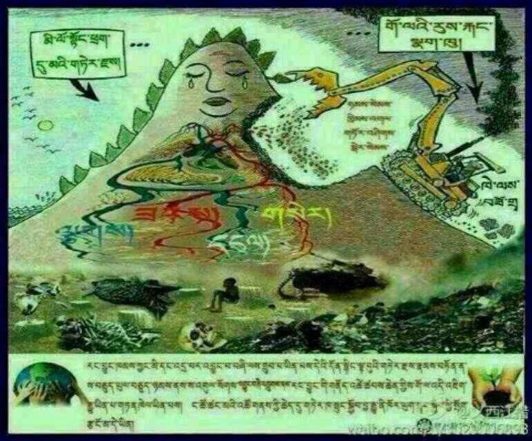Save Tibetan sacred mountains, save the sources of our humanity!