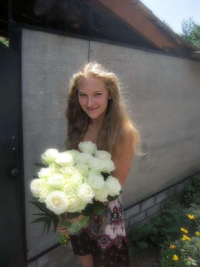 Send flowers Ukraine