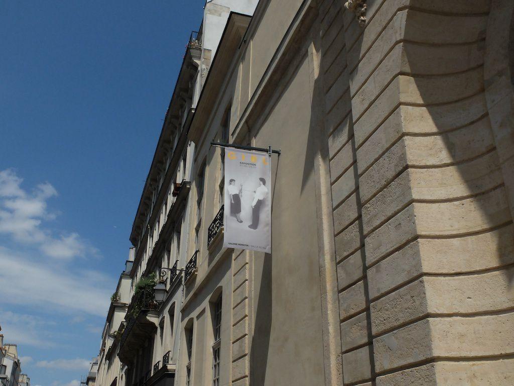 galerie Perrotin-hôtel du grand veneur.