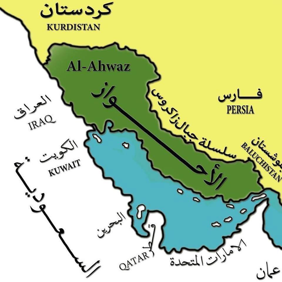 L'Iran safavide