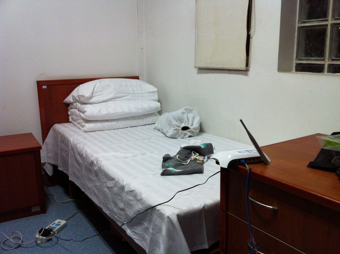 Ma chambre chinoise - mychinazine