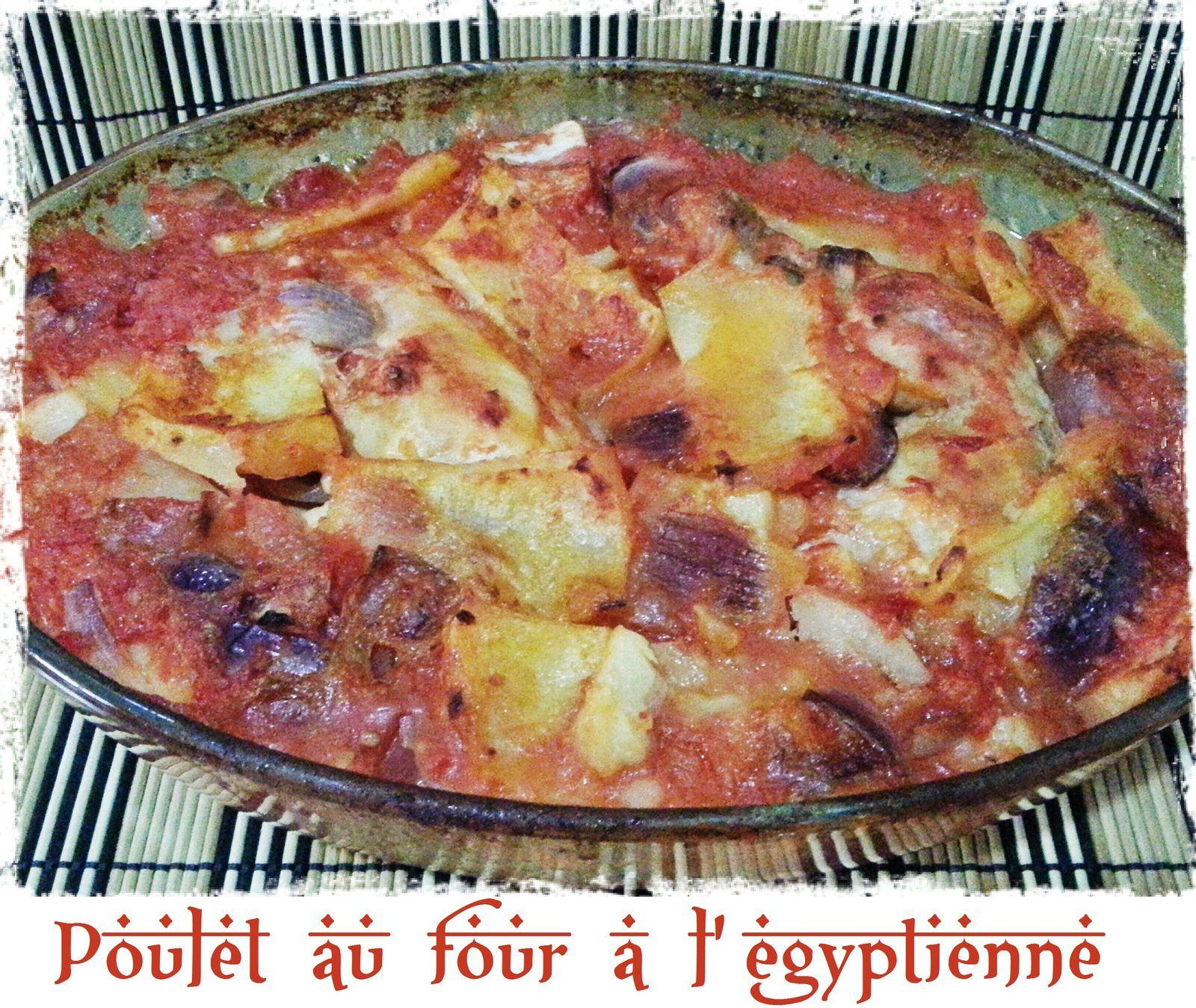 Poulet au four à l'égyptienne
