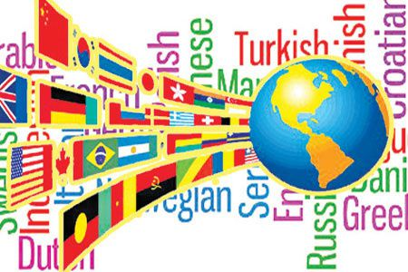 Kako biti uspešan u učenju stranog jezika
