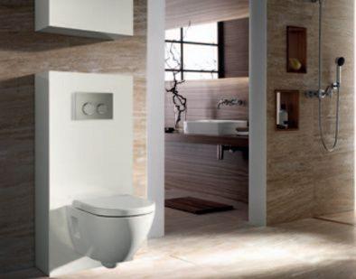 Du design dans votre salle de bain gr ce au wc suspendu for Wc dans salle de bain