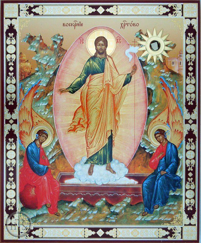 La Résurrection n'est pas celle de l'âme seulement, mais aussi du corps charnel