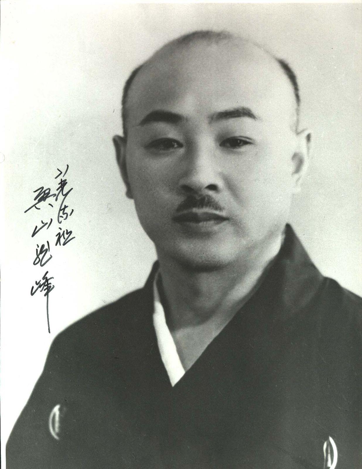 Shodai Soke Okuyama Ryuho fondateur de l'Hakkoryu JuJutsu