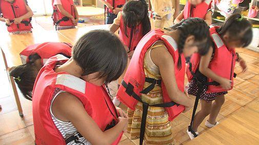 Jour de prévention des désastres: 'bô-sa-i-no-hi'