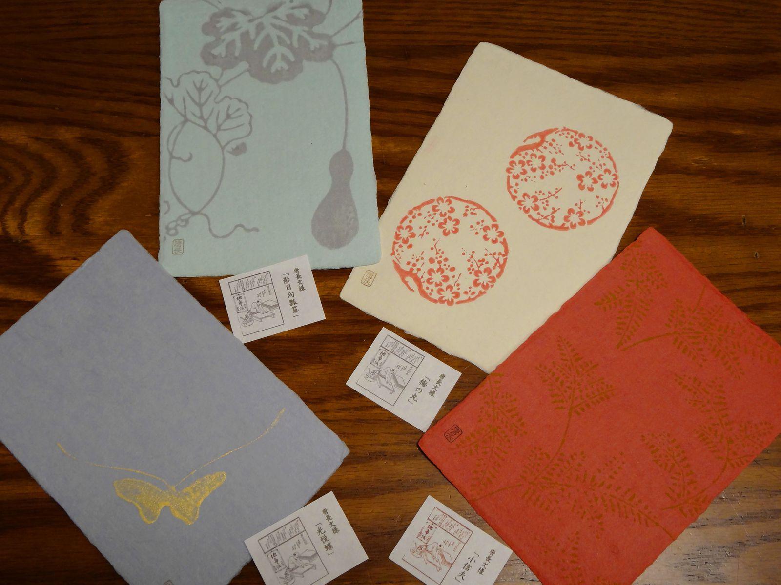 Mes achats au musée, quelques cartes et le livre de SENDA Kenkichi