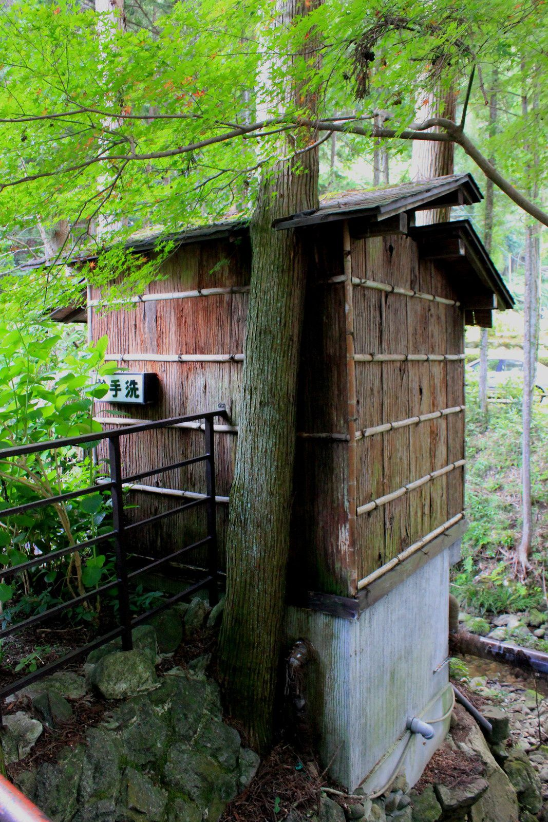 Les bains thermaux d'Akame - une source 'radioactive'!